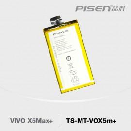 image of Official Pisen Smart Phone Battery For VIVO X5Max+