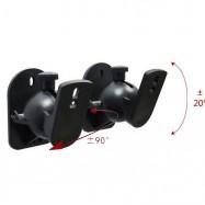 image of 1Box/2Pcs Universal Adjustable Surround Sound Wall Speaker Mount Bracket