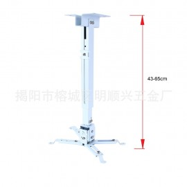 image of High Quality Projector Ceiling Mount Bracket (White)