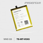 Official Pisen Smart Phone Battery For Vivo X5 Pro (F2-2-1)