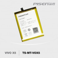 image of Official Pisen Smart Phone Battery For Vivo X5 Pro (F2-2-1)