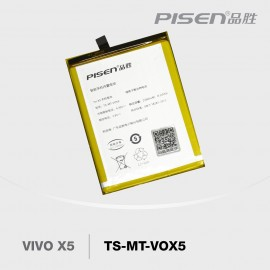 image of Official Pisen Smart Phone Battery For Vivo X5 Pro (F2-2-1)