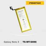 Official Pisen Smart Phone Battery For Samsung Galaxy Note 5 (F2-2-2)