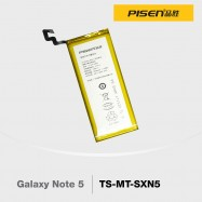 image of Official Pisen Smart Phone Battery For Samsung Galaxy Note 5 (F2-2-2)