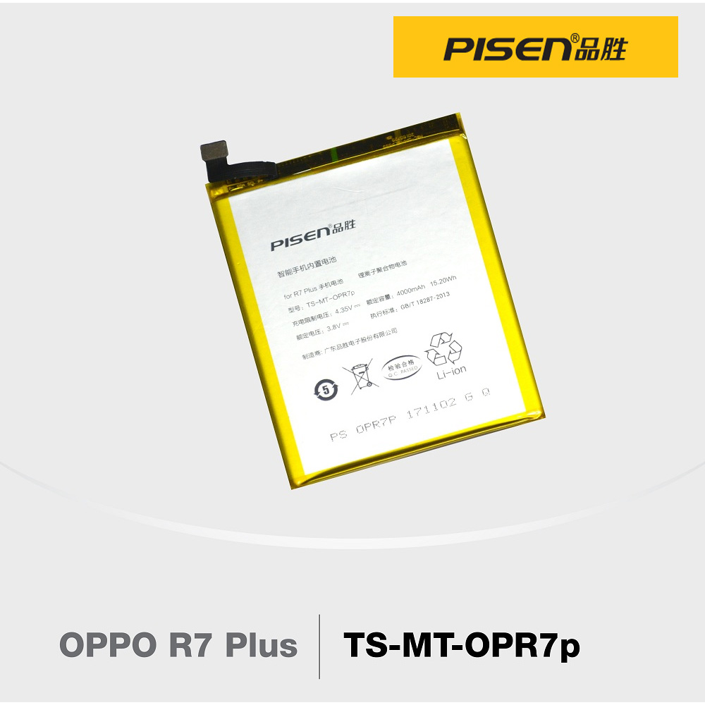 Official Pisen Smart Phone Battery For OPPO R7 Plus (F2-2-6)
