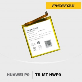 image of Official Pisen Smart Phone Battery For Huawei P9 (F2-2-9)