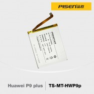 image of Official Pisen Smart Phone Battery For Huawei P9 plus (F2-2-11)