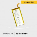 Official Pisen Smart Phone Battery For Huawei P6 (F2-2-13)