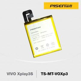 image of Official Pisen Smart Phone Battery For ViVO Xplay3S (F2-2-14)