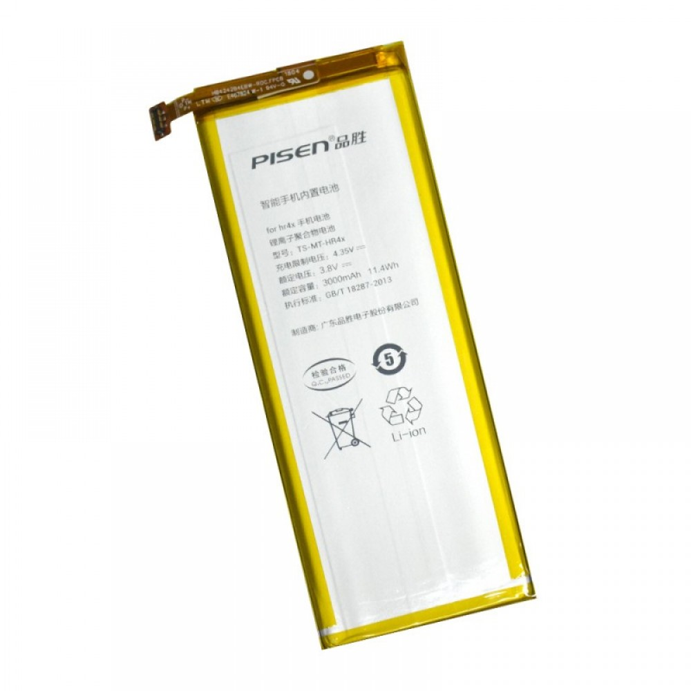 Official Pisen Smart Phone Battery For Huawei Honor 4x (F2-2-15)