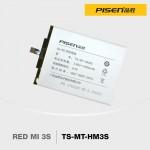 Official Pisen Smart Phone Battery For Xiaomi Redmi 3S (F2-2-17)