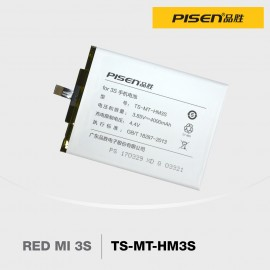 image of Official Pisen Smart Phone Battery For Xiaomi Redmi 3S (F2-2-17)