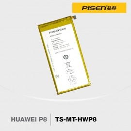 image of Official Pisen Smart Phone Battery For Huawei P8 (F2-2-19)