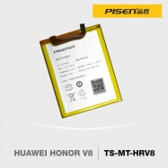 image of Official Pisen Smart Phone Battery For Huawei Honor V8 (F2-2-20)