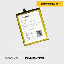 image of Official Pisen Smart Phone Battery For Vivo X5 (F2-2-23)