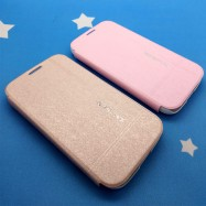 image of Samsung Galaxy S4 / i9500 Leather Cover Flip Case