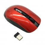 Havit Advanced 2.4Ghz Wireless Mouse (Red)