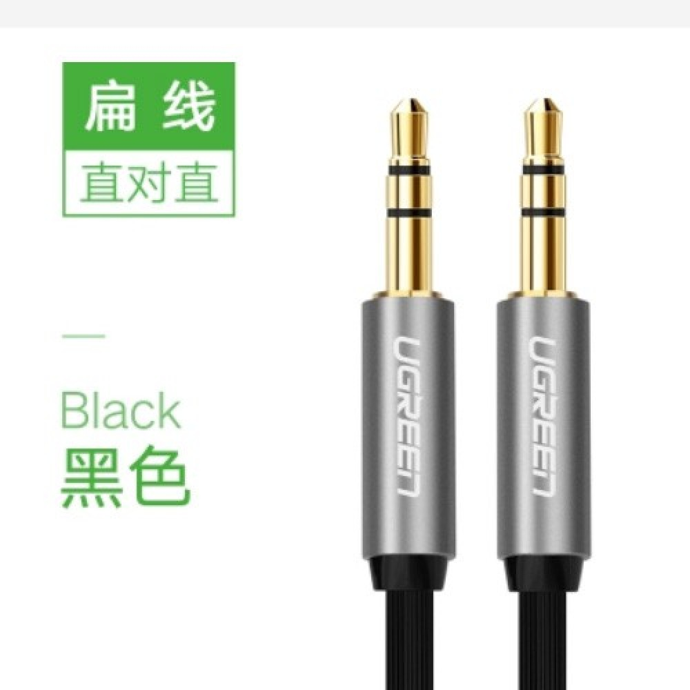 1M UGreen av119 Premium male to male 3.5mm Aux audio cable