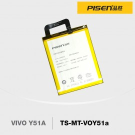 image of Official Pisen Smart Phone Battery For Vivo Y51A  (F2-2-25)
