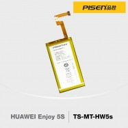 image of Official Pisen Smart Phone Battery For Huawei Enjoy 5S (F2-2-26)