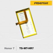 image of Official Pisen Smart Phone Battery For Honor 7 (F2-2-27)