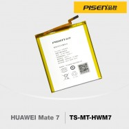 image of Official Pisen Smart Phone Battery For Huawei Mate 7 (F2-2-30)