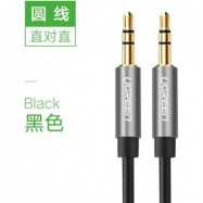 image of 2M UGreen av119 Premium male to male 3.5mm Aux audio cable