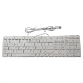image of KB-908 USB Slim Keyboard (White)