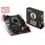 H110M Grenade Gaming Motherboard Supports DDR4/6th Gen Intel for LGA 1151 socket