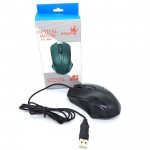 Official Kingses KTL-M68 Opical Fashion Usb Mouse