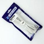 Official Zee-Cool 1~20M Telephone Line Cable 6P4C RJ11 DSL Modem Fax