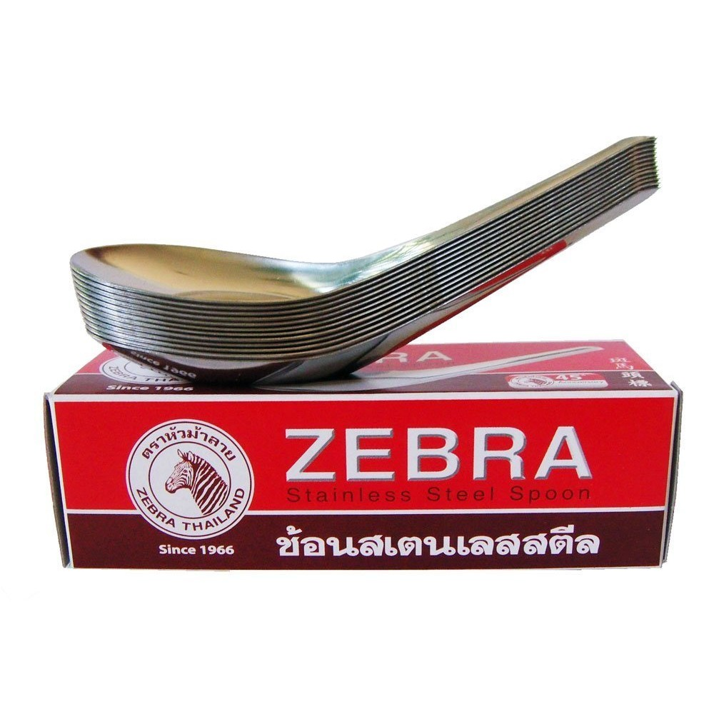 Zebra Stainless Steel Spoon 12 Pcs