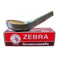 image of Zebra Stainless Steel Spoon 12 Pcs