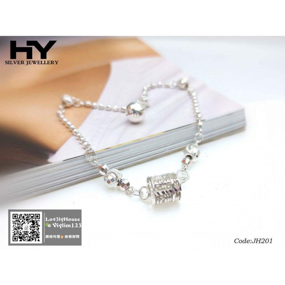 [HY exclusive series]JH201