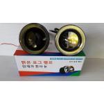 Universal 2.5 Inch Car Foglight Angel Eyes [2 pcs] Brand Korea