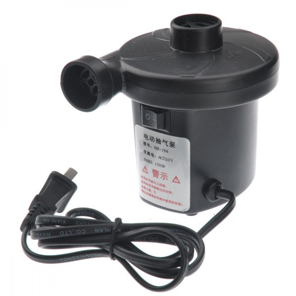 220V AC Electric Air Pump