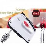 Portable Baking Hand Mixer (A176)