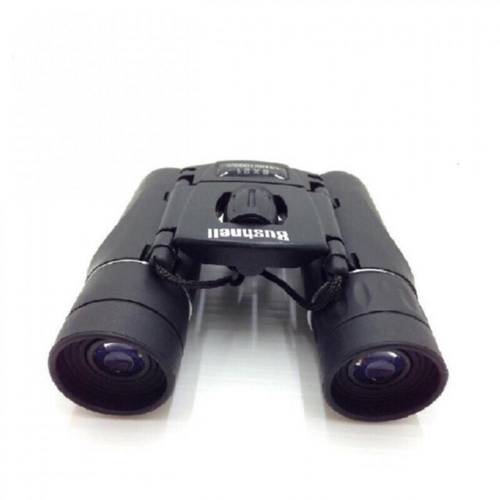 High Definition Binocular