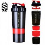 Sports Shake Bottle