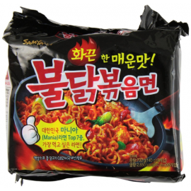 image of Samyang Hot Extremely Spicy Chicken Flavor Ramen 5pcsx140g