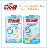 image of Goon Premium Excellent Dry Tape NB48 / S44