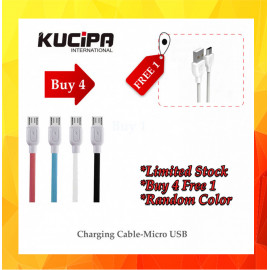 image of  {12.12}  Charging Cable-Micro USB  BUY 4 FREE 1