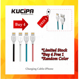 image of  {12.12}  Charging Cable-iPhone BUY 4 FREE 1