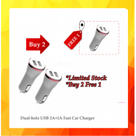 image of  {12.12}  BUY 1 FREE 1 Dual-hole USB 2A+1A Fast Car Charger BUY 2 FREE 1