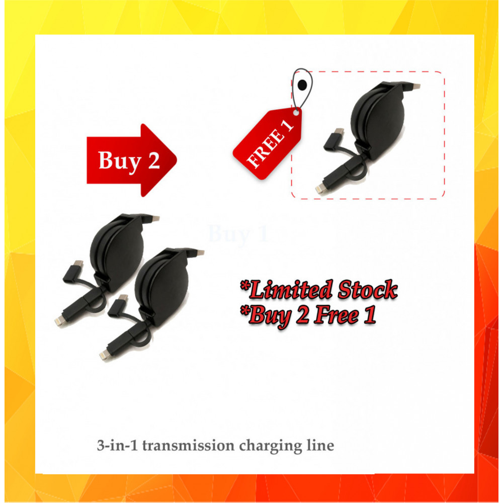 {12.12}   BUY 1 FREE 1 3-in-1 transmission charging line BUY 2 FREE 1