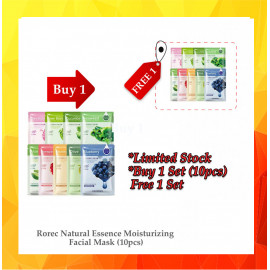 image of  {12.12}  BUY 1 FREE 1Rorec Natural Essence Moisturizing Facial Mask (10pcs) BUY 1 SET FREE 1 SET