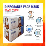 [Local Ready Stock]3 Ply Disposable Face Mask 50PCS