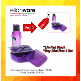 image of   {12.12}   BUY 1 FREE 1Elianware Lunch Box with Fork & Spoon BUY 1  FREE 1