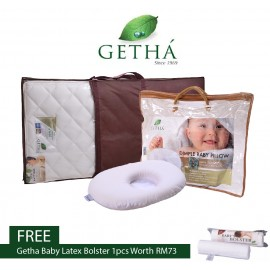 image of Getha Baby Latex Mattress & Baby Dimple Pillow