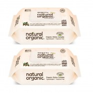 image of Natural Organic Embossing Baby Wipes (100 Sheets X 2 Packs)